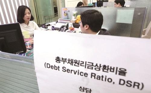 DSRㆍRTI 이후 부동산 투자전략